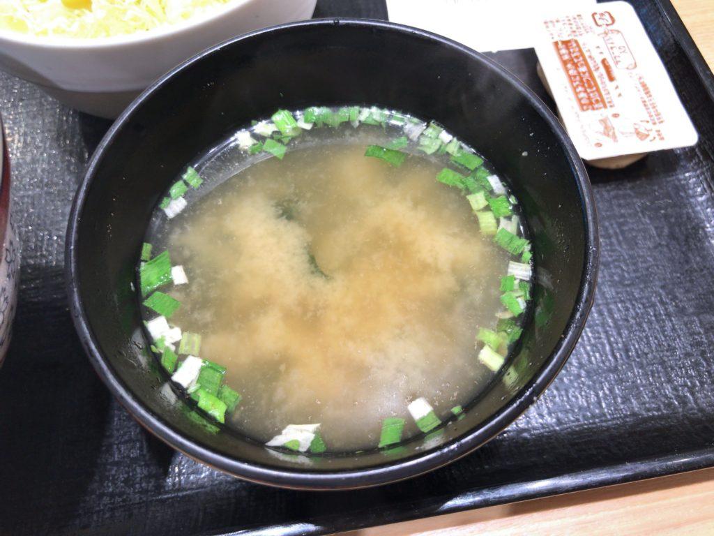 私が最後に食べたかったものは… 吉野家の牛丼!
