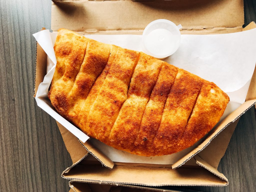 Larkin Sentralのドミノ・ピザ