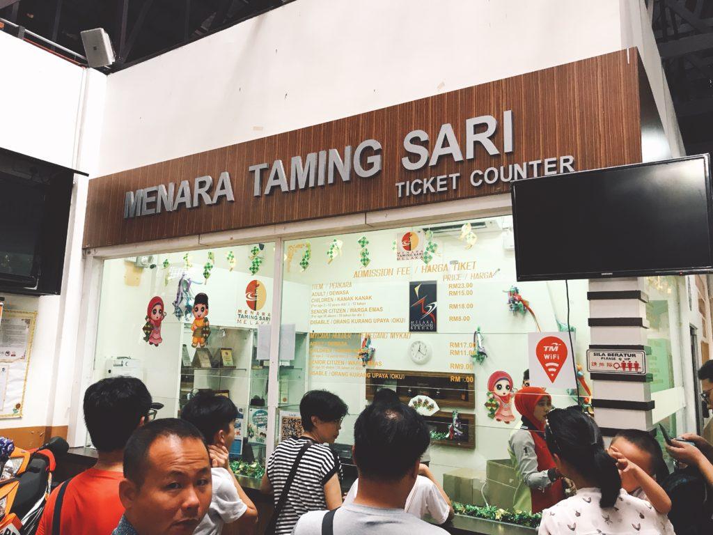 MELAKA TAMING SARI(マラッカタワー)のチケットセンター