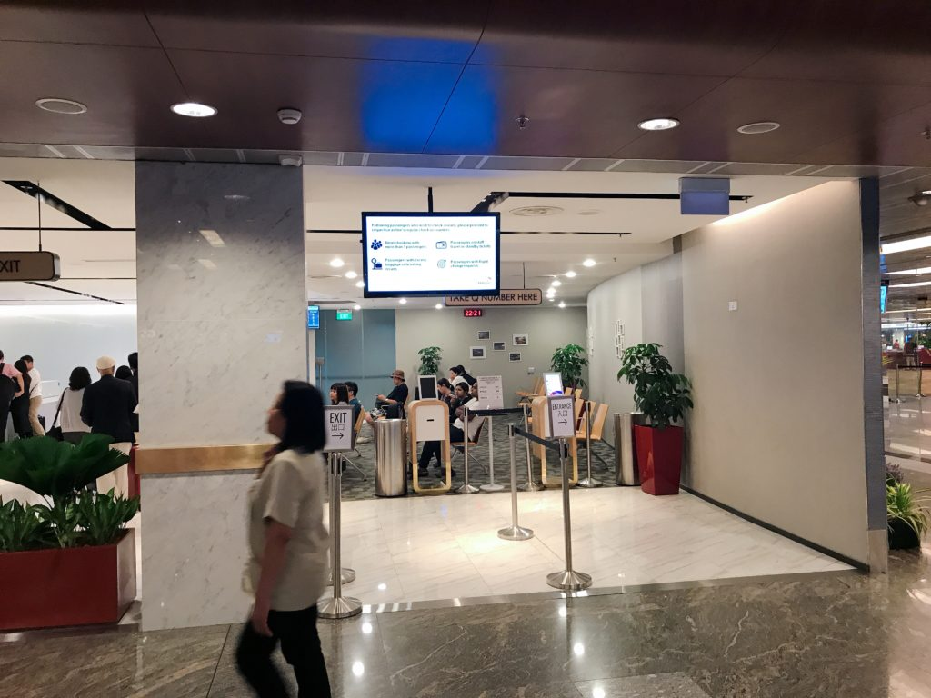 Early Check-in Loungeの利用方法