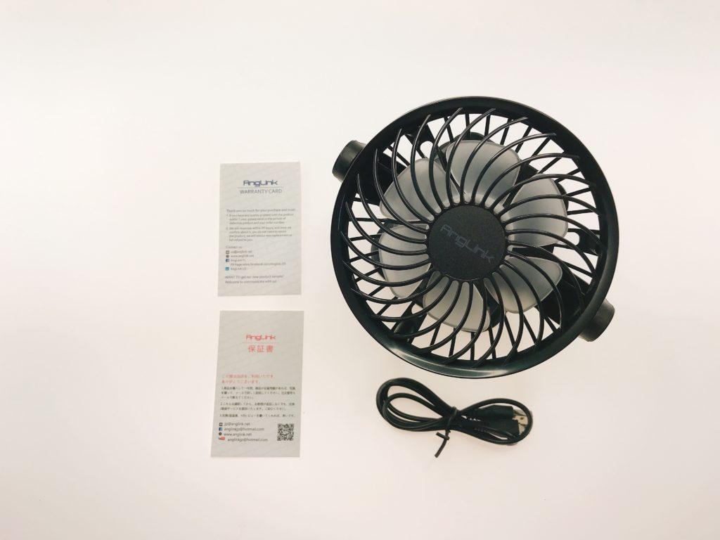 【小型扇風機に求められるポイント①】小型