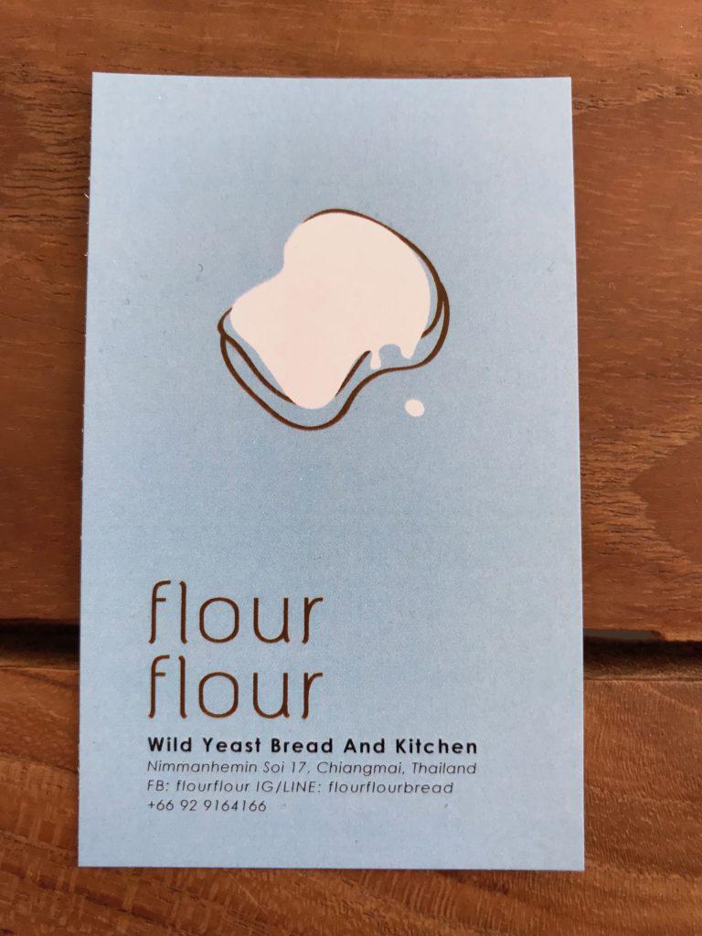 Flour Flourの情報