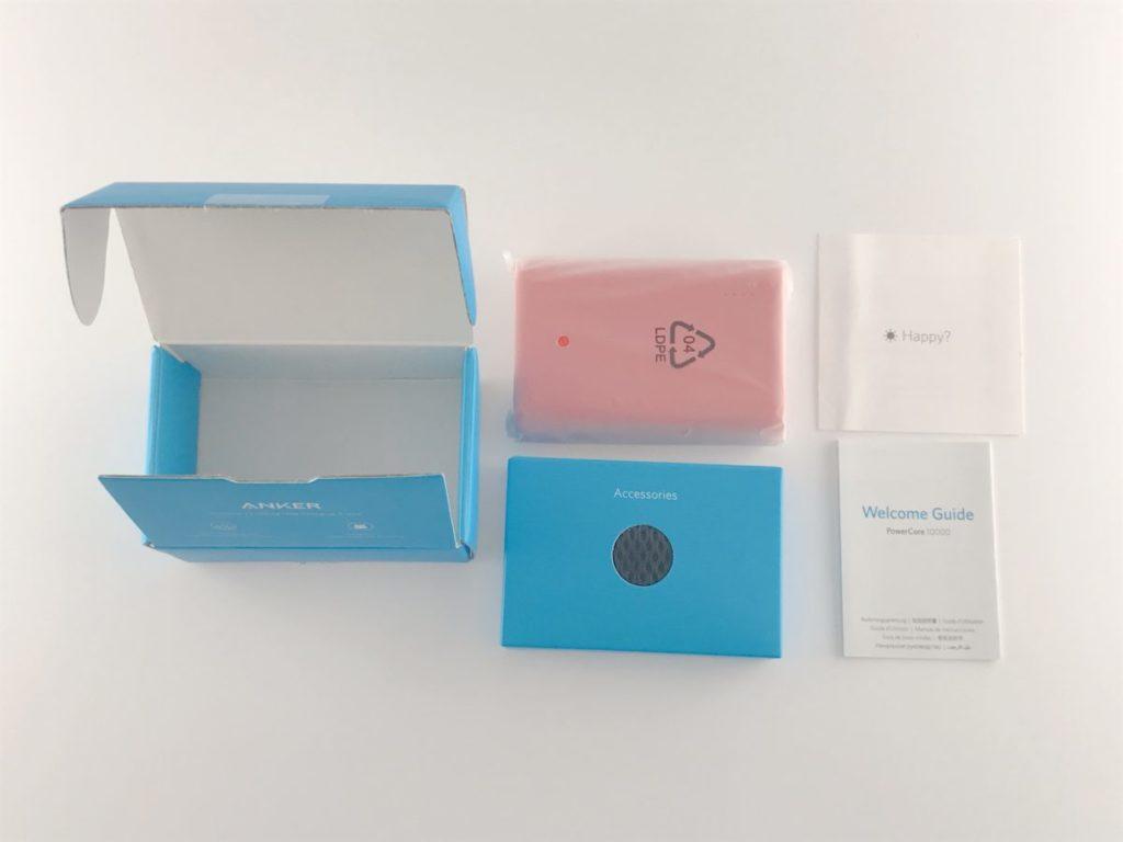 ③ 6 x 9.2 x 2.2 cmの超小型モバイルバッテリー(2018年8月現在)