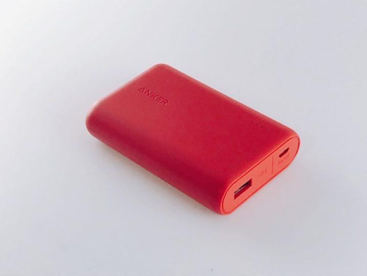 モバイルバッテリーのおすすめ・選び方を徹底解説!10,000mAhのAnker製品が3,000円で買える!