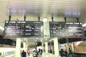 銀山温泉へのアクセスを徹底解説!日帰りは?駐車場ある?バス・新幹線の時間と料金は?