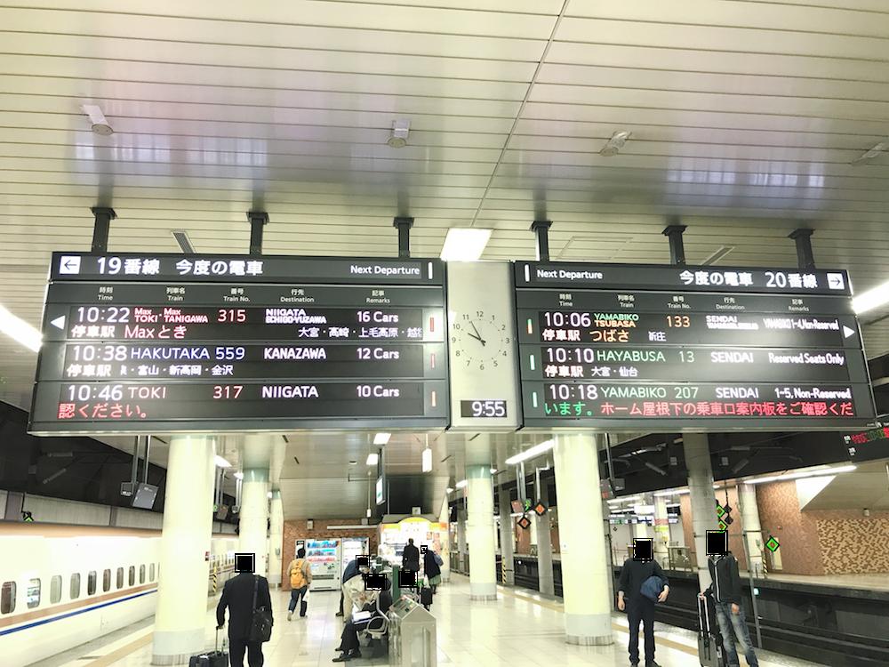 都心から銀山温泉へは山形新幹線で3時間!
