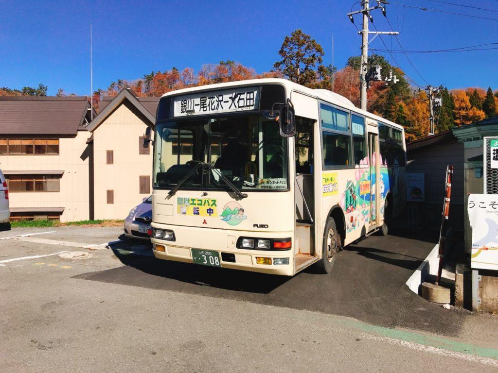 大石田駅⇔銀山温泉のバス時刻表