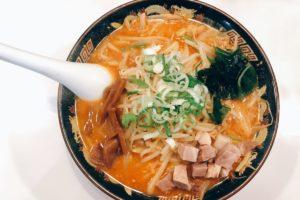 【北千住】北海道らーめん みそ熊の辛味噌ラーメンと炒飯に挑戦