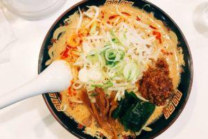 【北千住】北海道らーめん みそ熊の担々麺(期間限定)が美味しすぎる