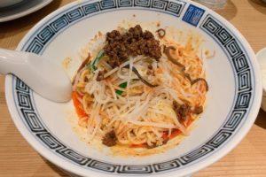 【赤坂】希須林の汁なし担々麺(期間限定:1,030円)をいただきました!