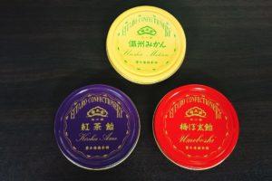 【東京おみやげ】オシャレなレトロ缶の中に美味しい飴!榮太樓飴が人気