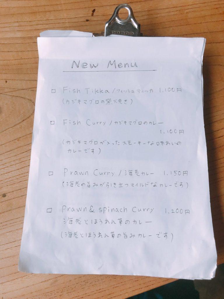 Sajilo Cafeのメニュー