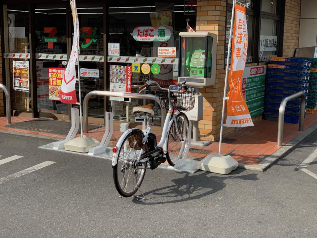 ⑥ 電動アシスト自転車の操作方法