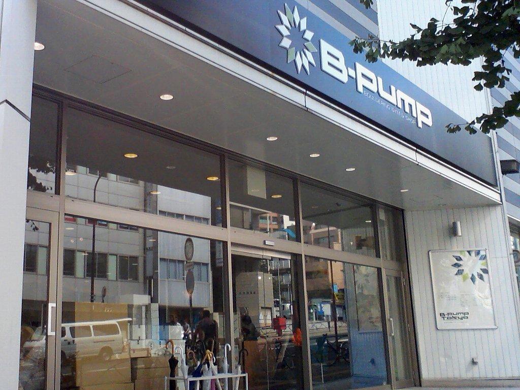 B-PUMP 東京秋葉原店