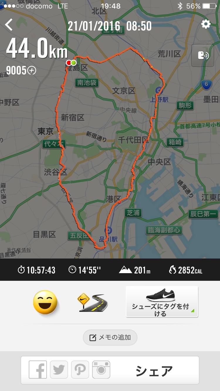 yamanote-walk-20160121