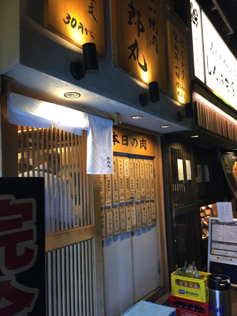 大行列の焼肉@新宿