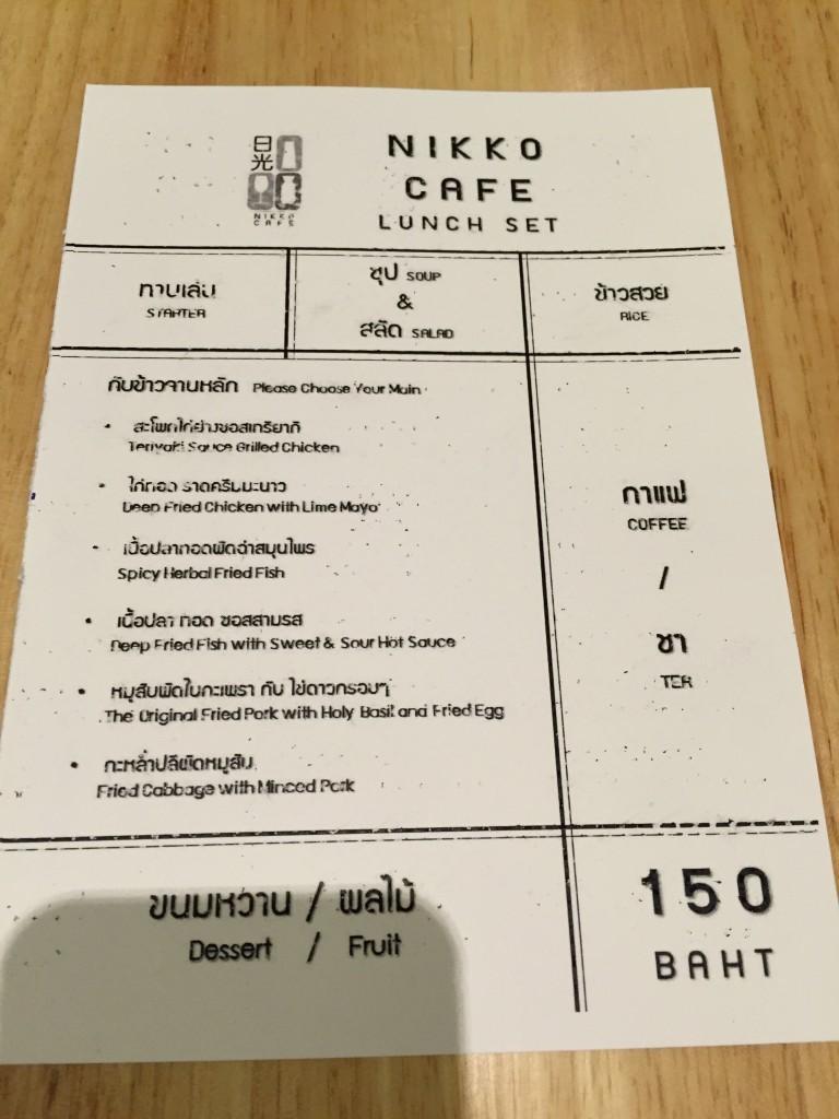 バンコクのオススメWiFiスポットNIKKO CAFEはランチがお得