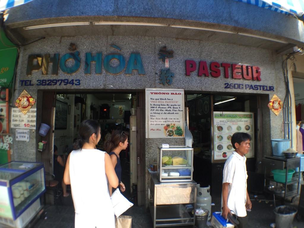 ホーチミンでPHOを食べるなら… PHO HOAが凄かった!