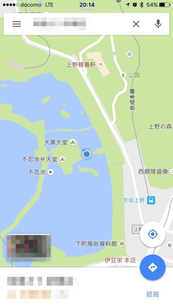 上野公園のミニリュウ出現場所
