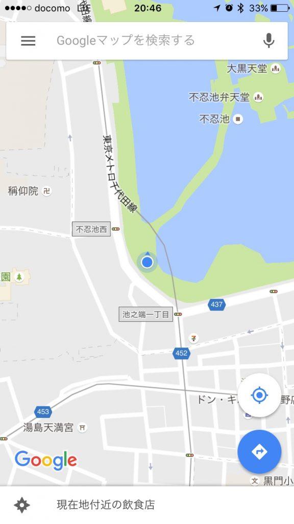 上野公園でミニリュウに遭遇