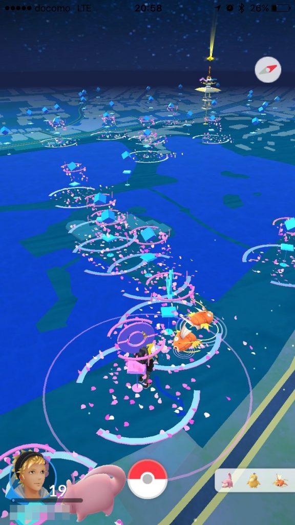 上野公園はコイキングばっかり