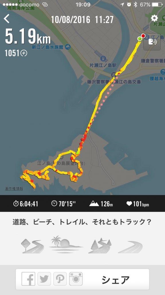 江ノ島でポケモンGOやってみた総距離は?