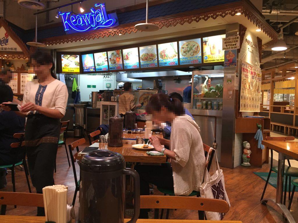 【横浜みなとみらい】評判のタイ料理ランチ「ゲウチャイ横浜クイーンズイースト店」訪問しました!