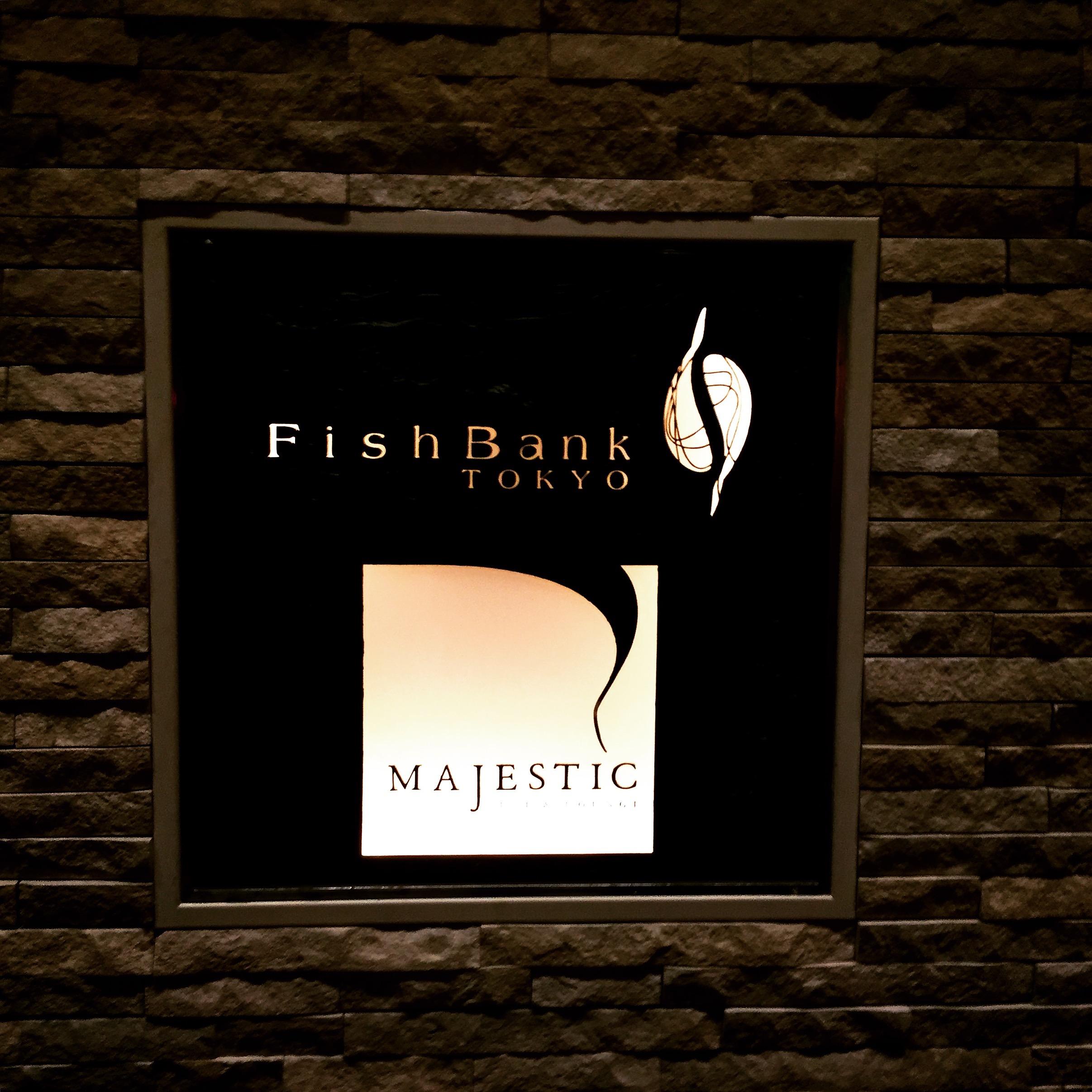 【東京で夜景最高のレストラン✨】記念日・誕生日にも最適なFish bank Tokyoで豪華ディナー✨