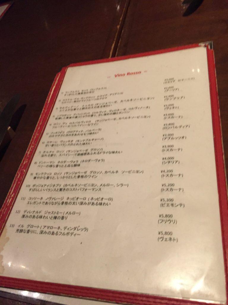 【新宿】イタリアンご飯なら居酒屋価格でグルメを楽しめる「プレゴプレゴ」のワインメニュー