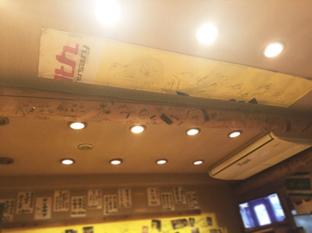 柏レイソルファンなら行きたい!居酒屋グルメ感覚で楽しめる「食事処とんき」の飲み屋ご飯がうまい!