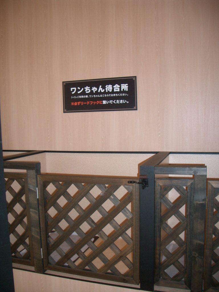 【伊豆高原】おいしいランチのドッグカフェ「愛犬の駅」✨