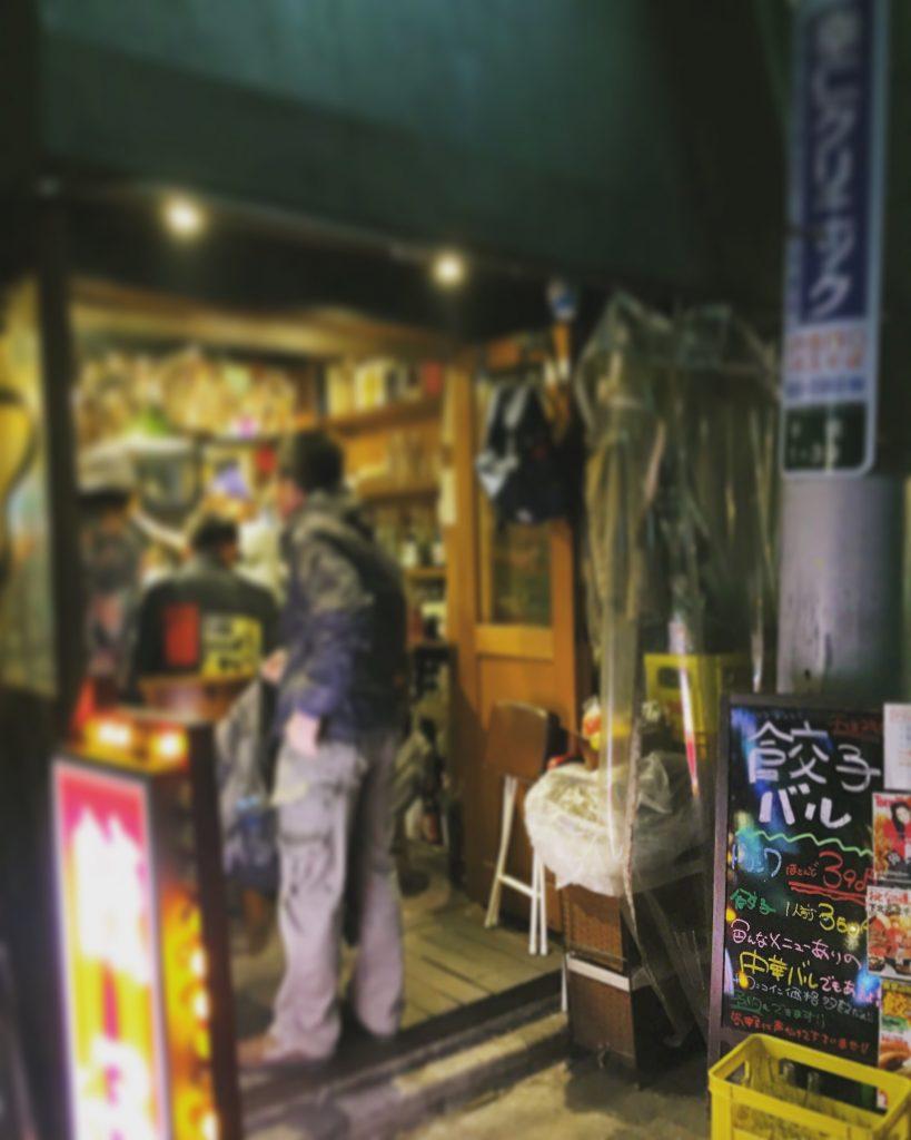【北千住】餃子の名店を探し求めて…見つけ出した「アガリコ餃子楼」が美味しすぎる✨