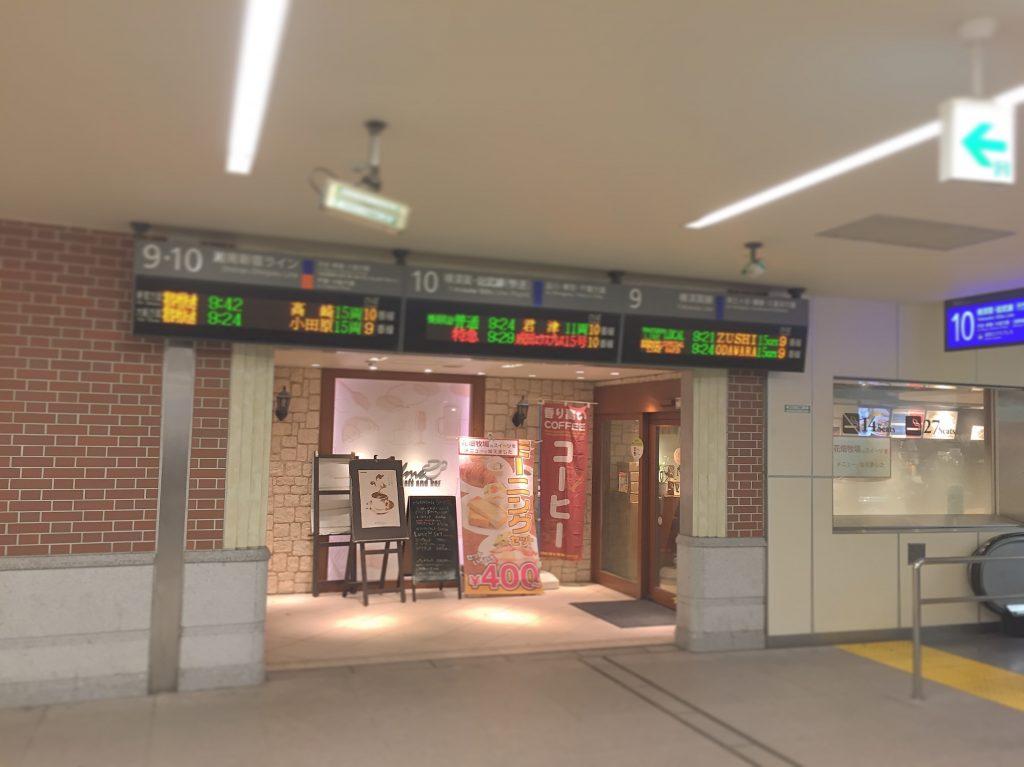 図 横浜 駅 構内 横浜駅