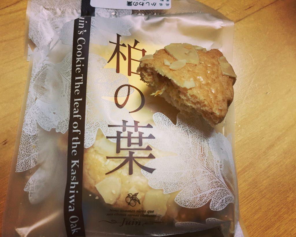【柏の名物おみやげ3選】ピーナッツサブレ・おいでよ!カシワニ・柏の葉を食べ比べてみた