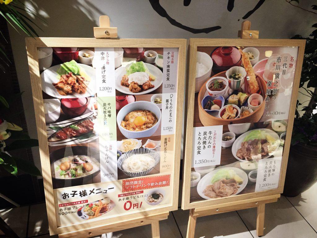【北千住】うまや北千住店が新装開店して…料理もおいしくなった✨