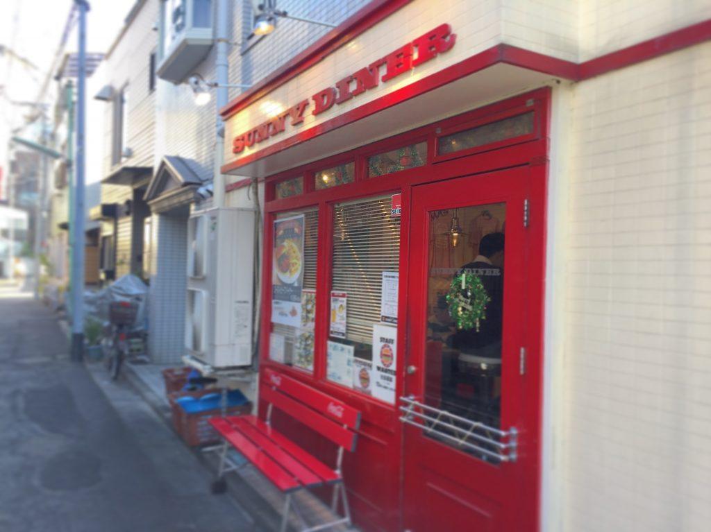 【北千住】世界に4店舗しかない幻のハンバーガー専門店「サニーダイナー」本店レポート✨
