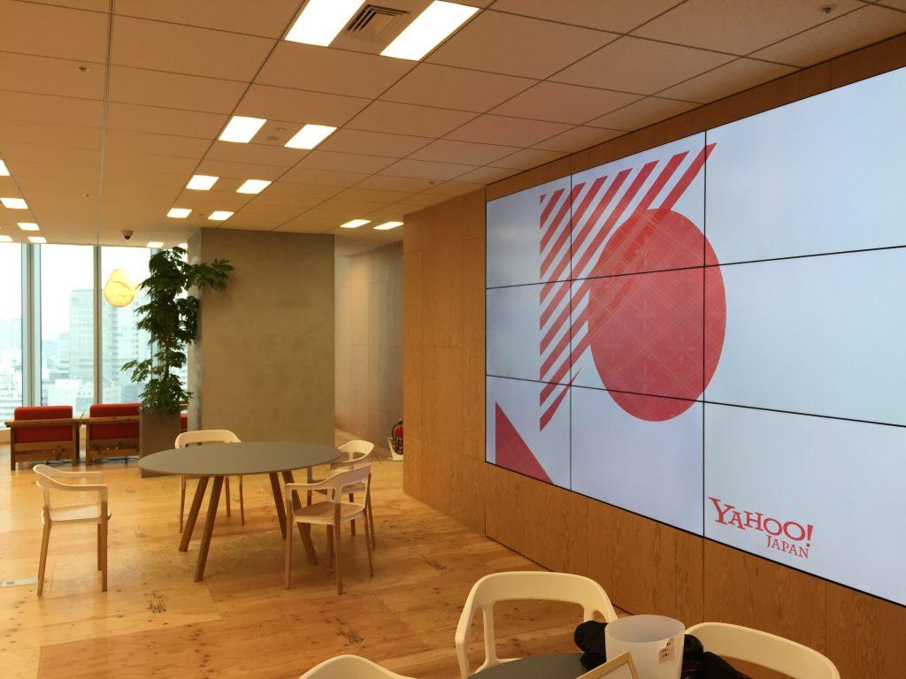 【赤坂・永田町】都心一等地に巨大なコワーキングLODGE (Yahoo)が出現!