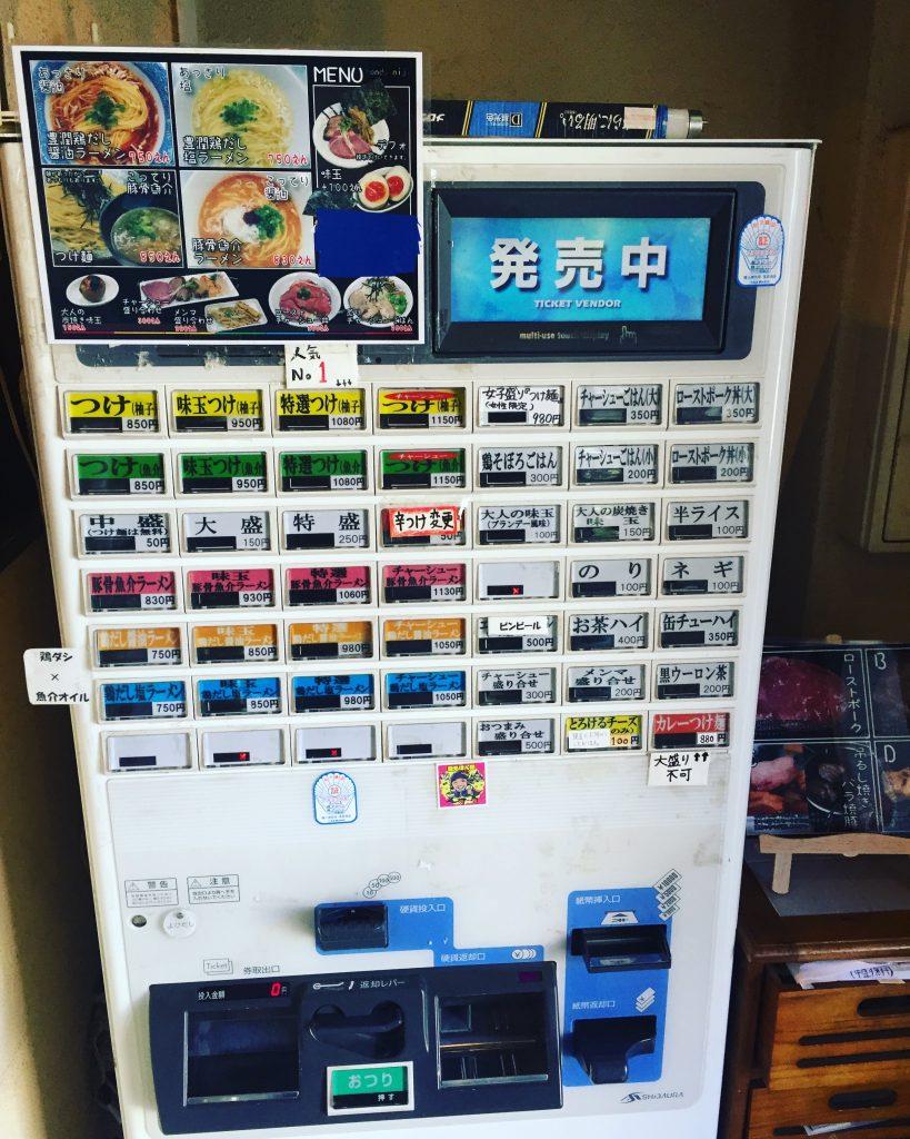 【大宮】食べログ(ランチ)No.1の「麺処ほん田 niji」の豪華つけ麺グルメ✨