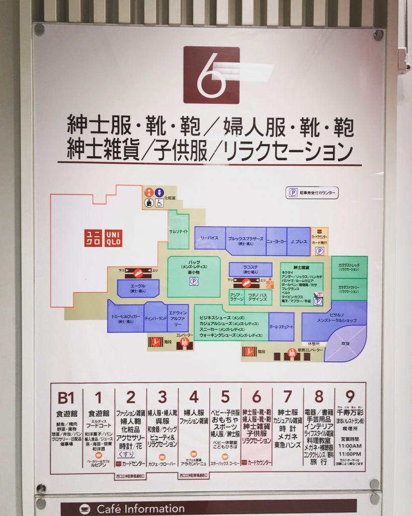 【北千住マルイ店】カラダファクトリーのマッサージ・整体・リラクゼーションの口コミ・評判