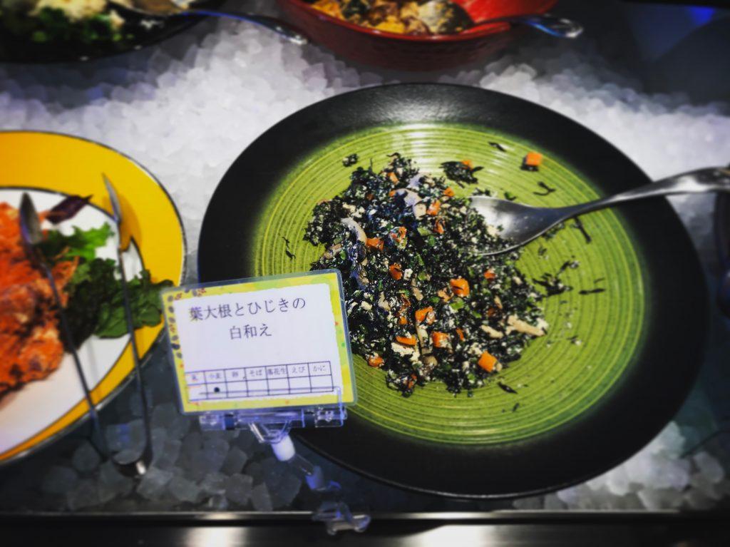 【北千住】馳走日和の土曜ランチは¥1,825で90分制限!(再訪)