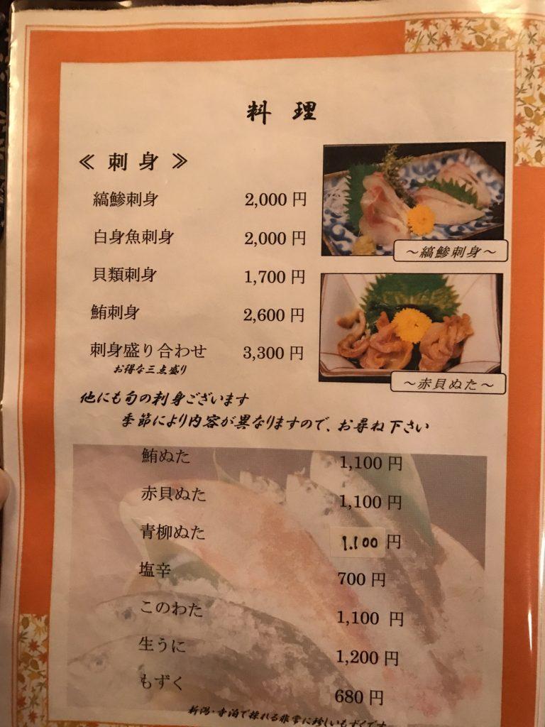 おでんグルメなら浅草の超有名店「大多福」がおすすめ✨