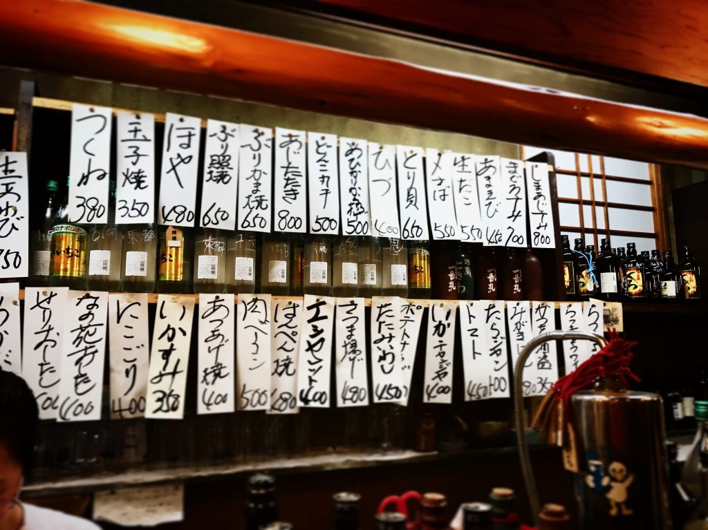 千住大橋の人気居酒屋「ときわ」のイカ鍋880円が鮮度抜群で凄い✨