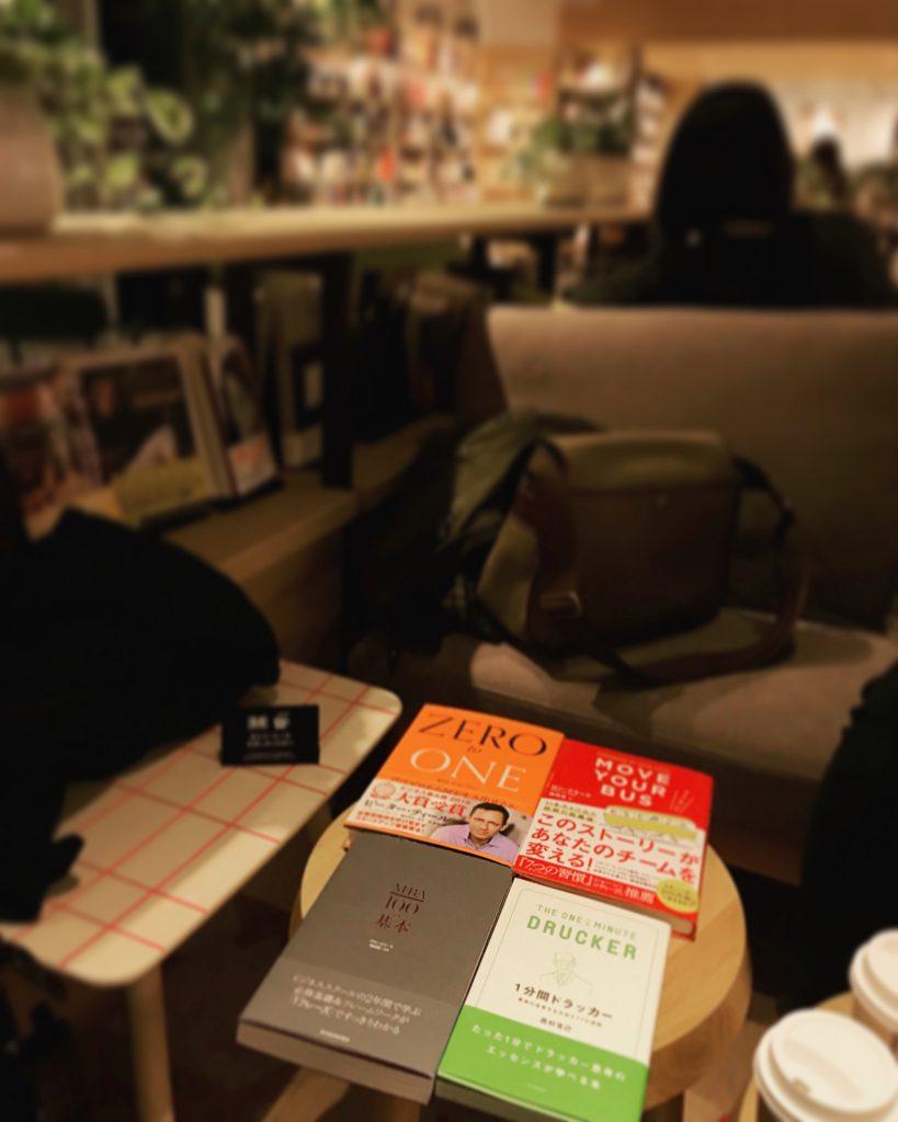【潜入レポート】柏の葉 t-siteの魅力を徹底解説!ノマドに最適な5つの理由