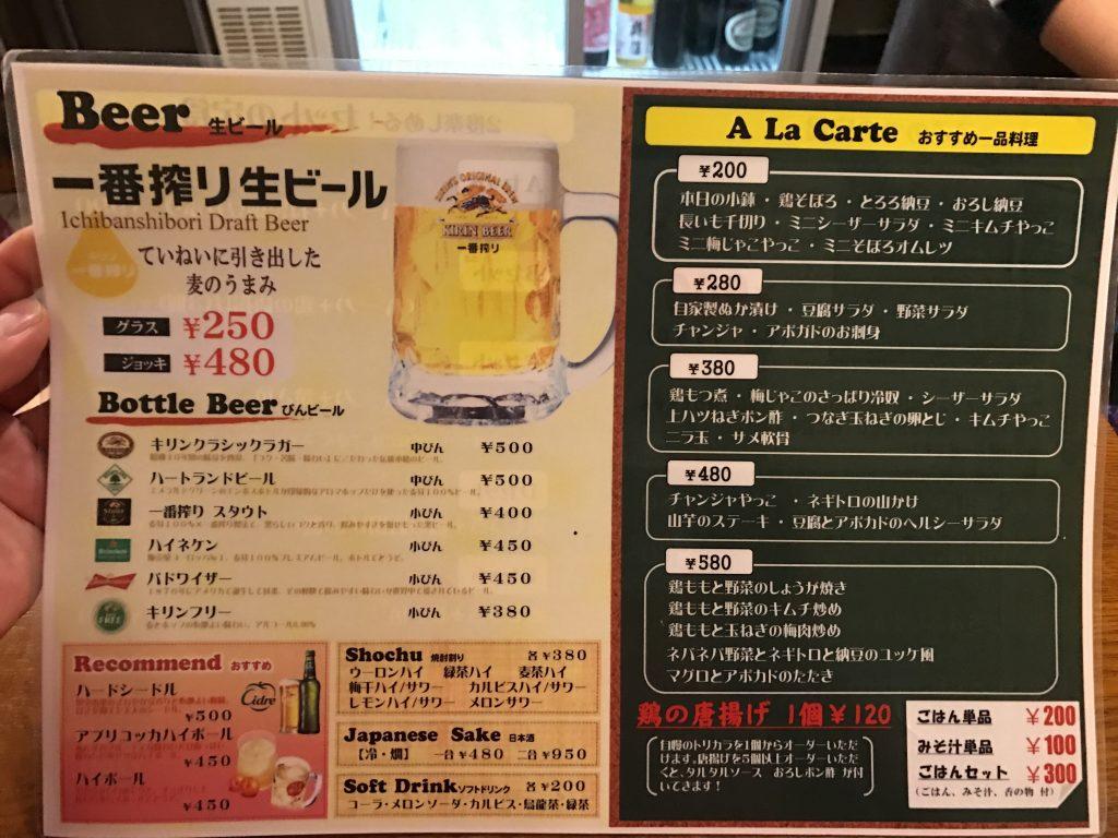究極のレバニラ定食(900円)で有名な北千住「ここのつ」をグルメレポート!