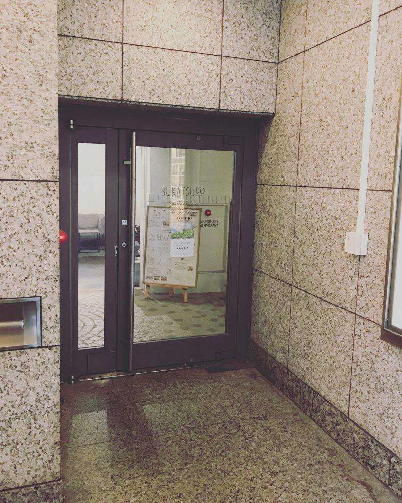 【横浜コワーキング】桜木町・みなとみらいのBUKATSUDOってどんなところ?