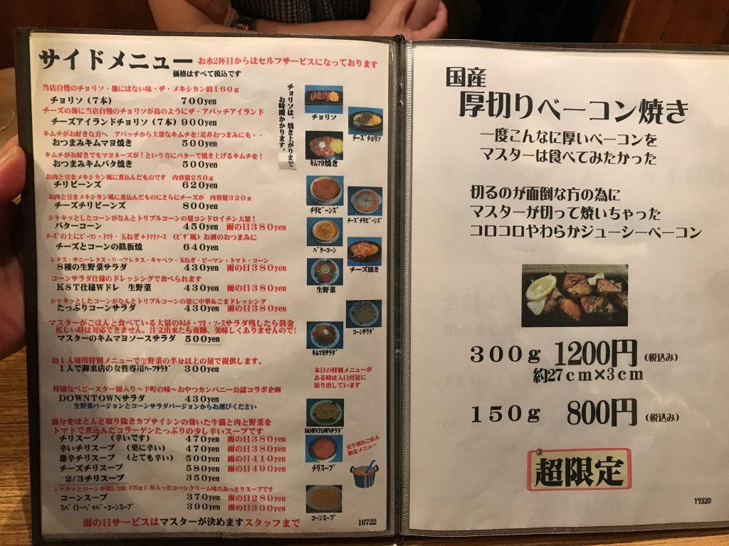 【亀有】ステーキハウス・アパッチで肉を食べまくってきた!