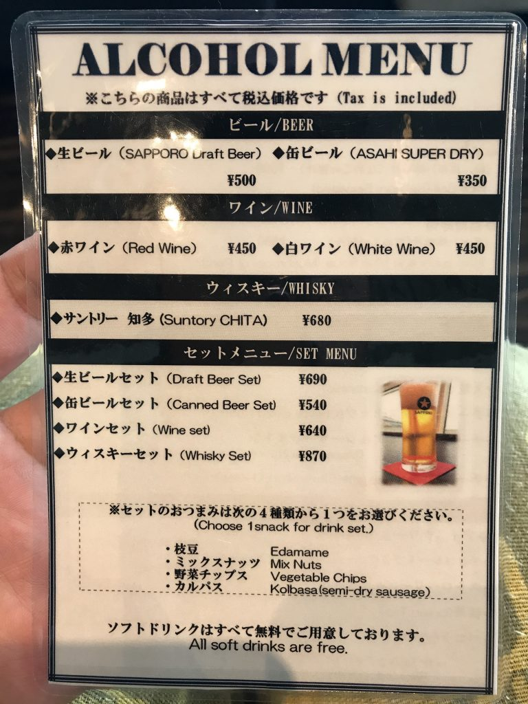 羽田空港国際線のラウンジをエコノミーでも利用できるクレジットカード