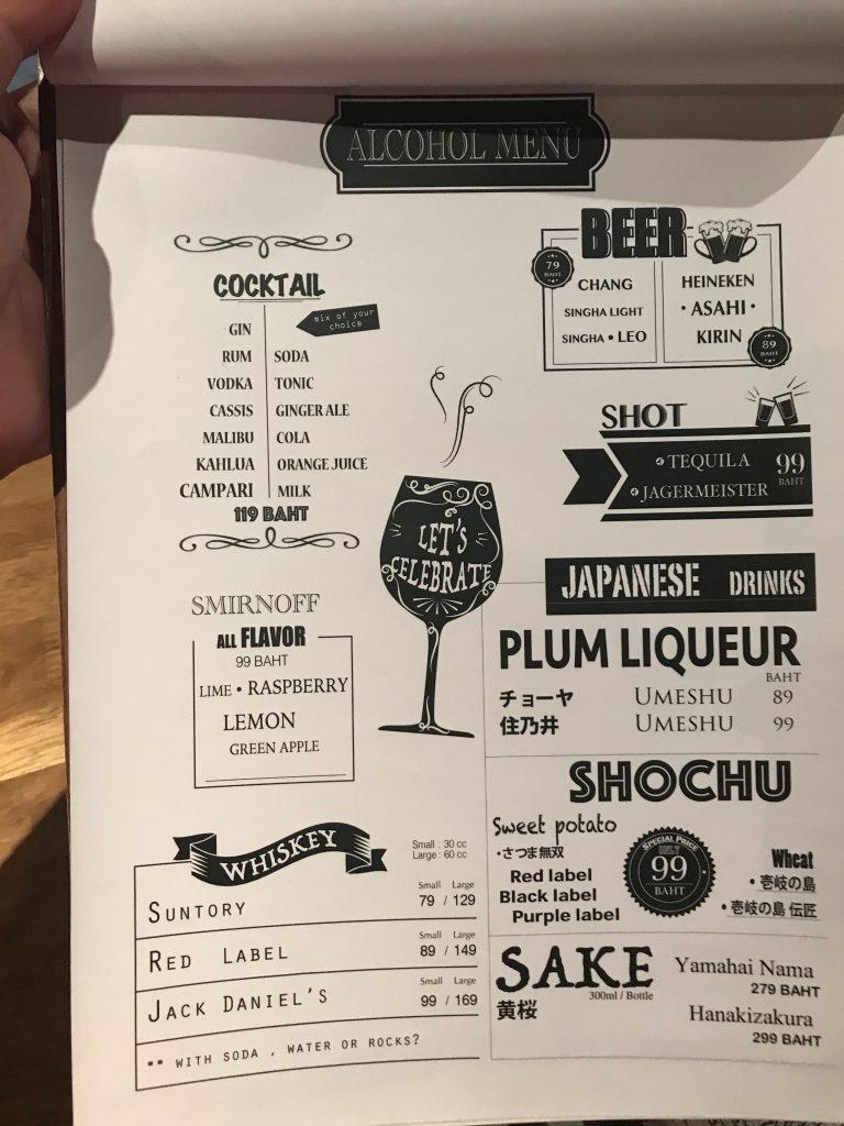【Soi5 Rojiura Pub】夜は美味しいナッツとお酒を楽しめるチェンマイのお店✨