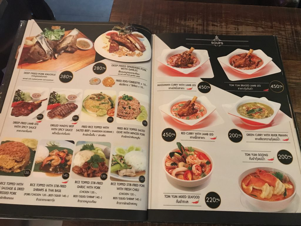 チェンマイ・ニマンヘミンの超一等地レストラン Try Umm New York Cafe
