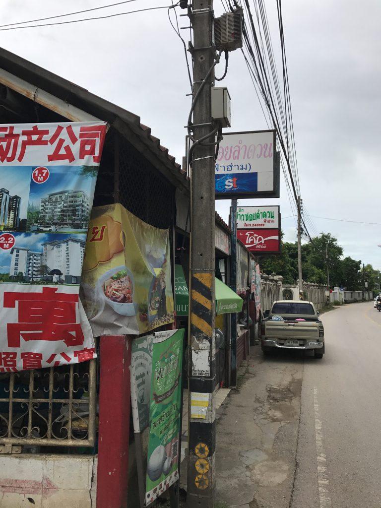 地元で超人気のカオソーイのお店 Khao Soi Lam Duan行ってきた!